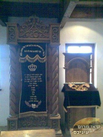 פנים בית הכנסת העתיק של הבעל שם טוב
