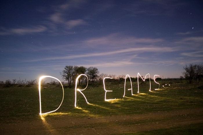 החלום ופתרונו (לצפייה)