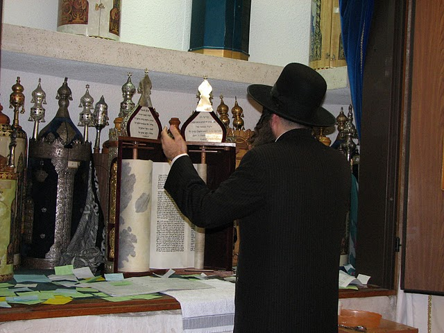 """הרב שלמה עופר שליט""""א"""