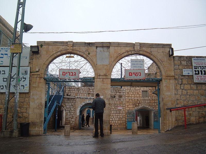 רבי שמעון בר יוחאי | ביוגרפיה