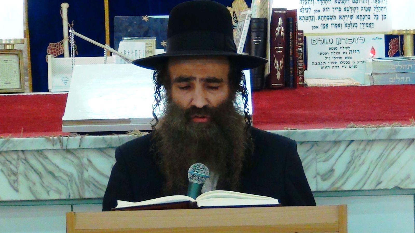 הרב שלמה עופר בשיעור בנצרת עילית