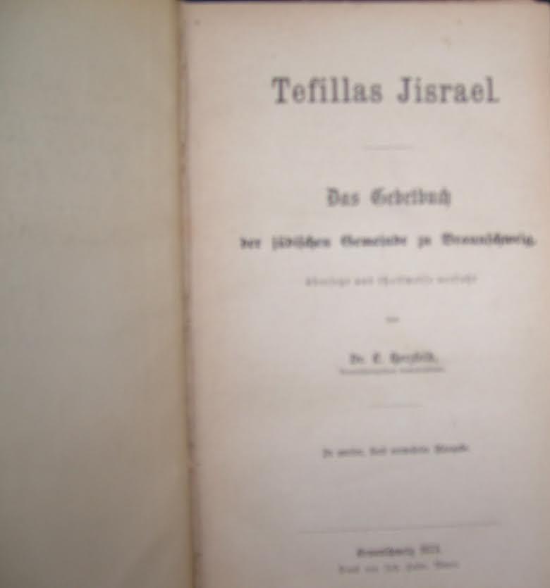 מחזור התפילה שנתגלה משנת 1874