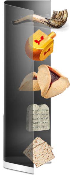 חגי ישראל
